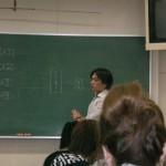 日本工学院講師
